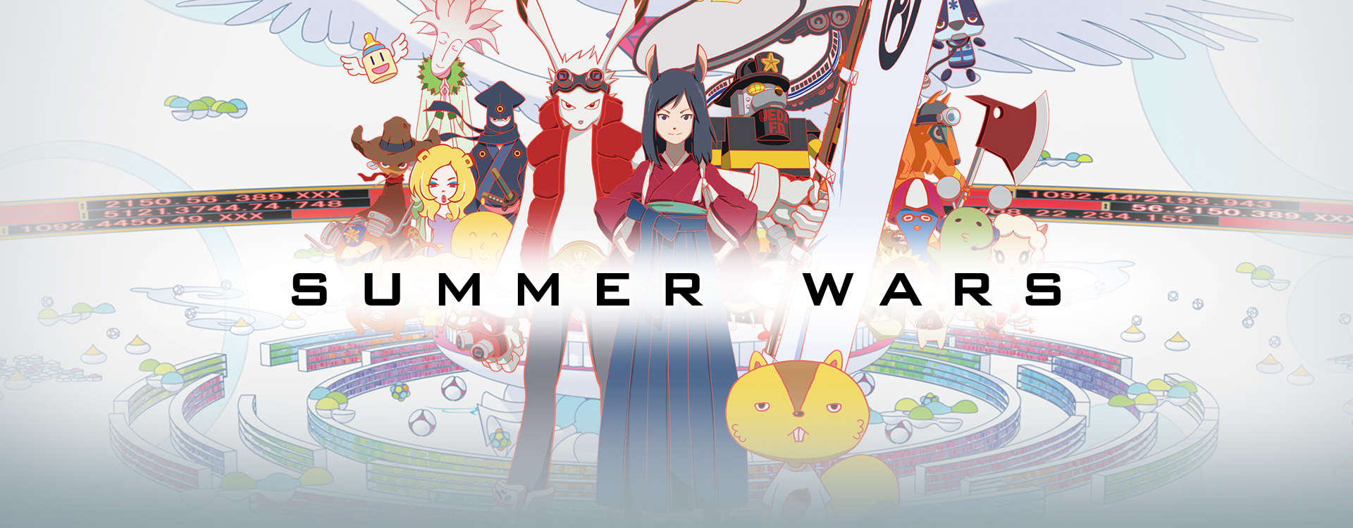 Summer Wars header