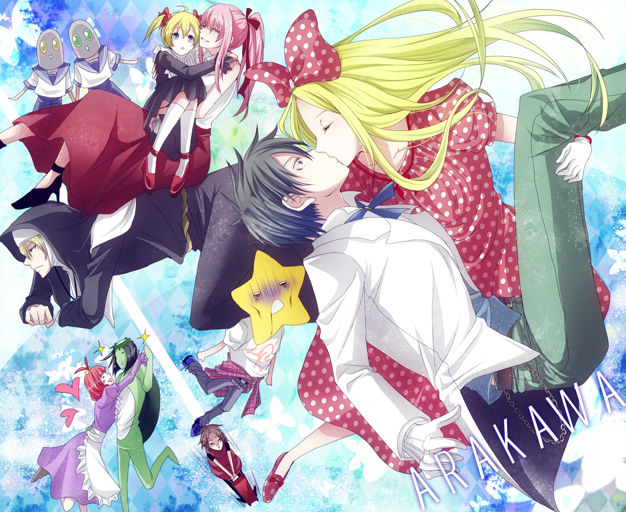 Arakawa under the bridge media image