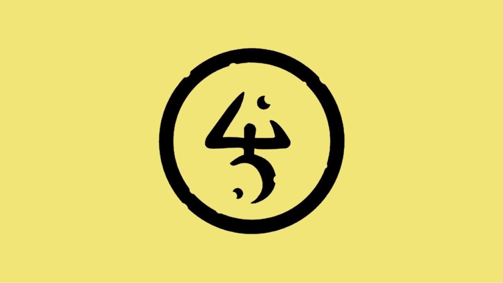 Logo il Re in Giallo
